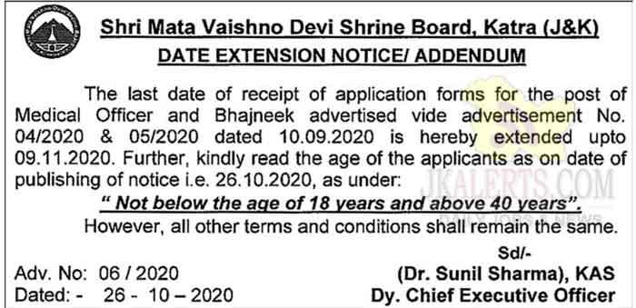 Shri Mata Vaishno Devi Shrine Board , Shri Mata Vaishno Devi Shrine Board Jobs,SMVDSB Jobs, SMVDSB Recruitment 2020. SMVDSB Jobs Recruitment 2020.
