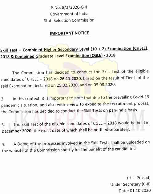 Skill Test - Combined Higher Secondary Level (10 + 2) Examination (CHSLE), 2018 & Combined Graduate Level Examination (CGLE) - 2018