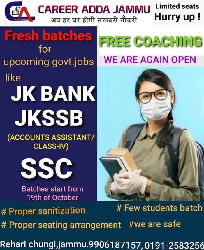 CAREER ADDA JAMMU, Career Adda Jammu Offline classes, Career Adda is going to start offline classes.