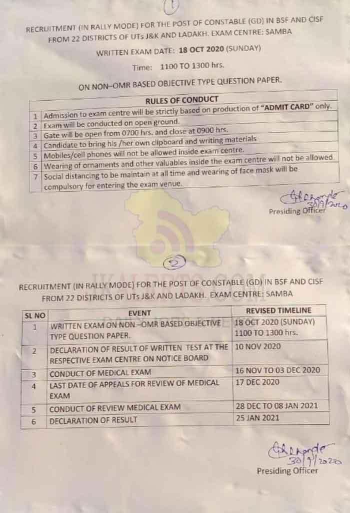 J&K BSF & CISF Written Exam Date Sheet Released