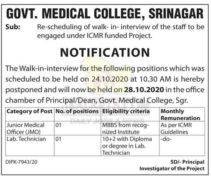 GMC Srinagar Re-scheduling JMO and Lab Technician walk- in- interview.