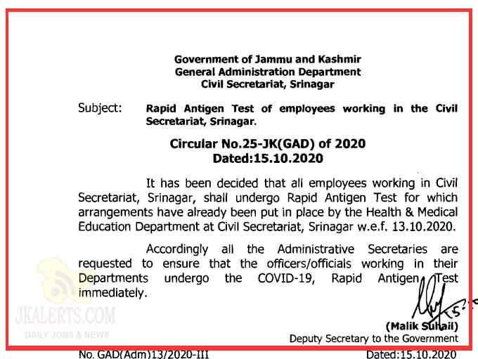 COVID-19: All secretariat employees to undergo Rapid Antigen Testing.