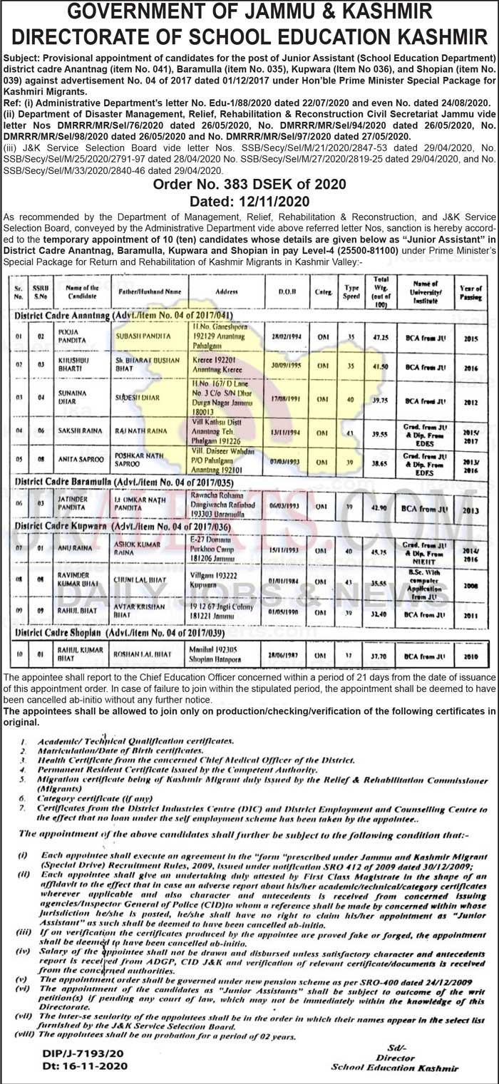 DSE Kashmir Provisional appointment of candidates for the post of Junior Assistant.