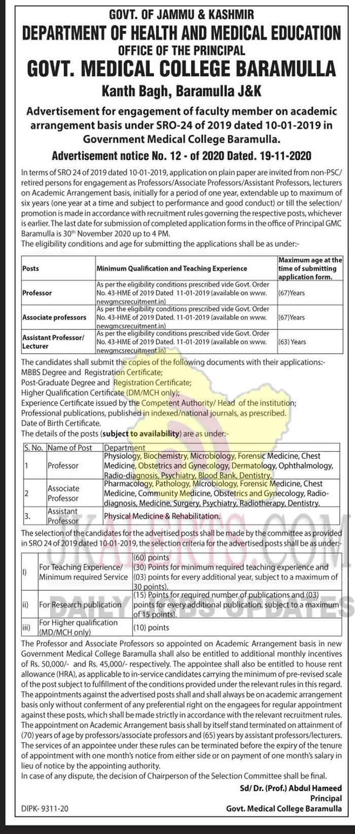 GMC Baramulla Jobs Recruitment 2020 Professors, Associate Professors, Assistant Professors, lecturers