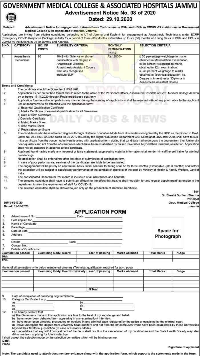 GMC and its Associated Hospitals Jammu Job Recruitment 2020.