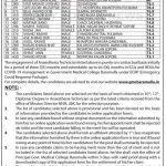 GMC Baramulla Anaesthesia Technician Selection list.