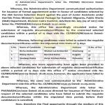J&K Public Works (R&B) Department Appointment of Junior Assistants.