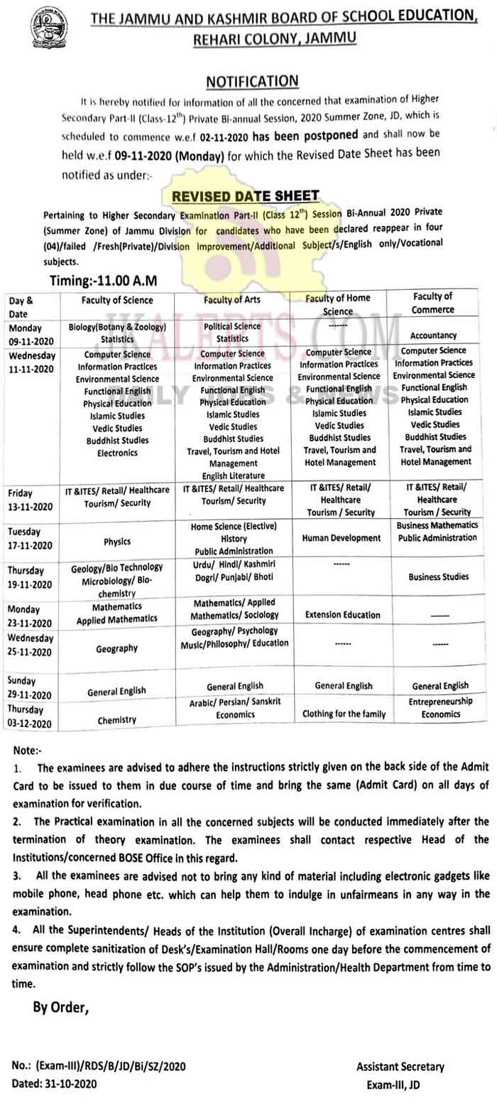JKBOSE Revised date sheer for Class 12th Private Biannual summer zone Jammu Division.