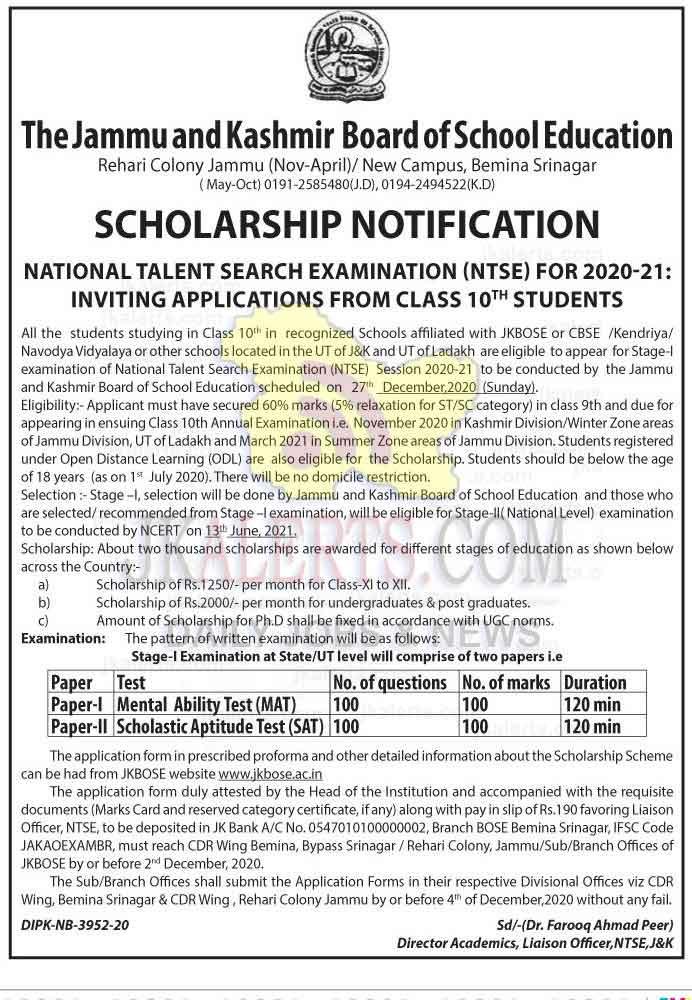 JKBOSE NTSE Scholarship Notification.