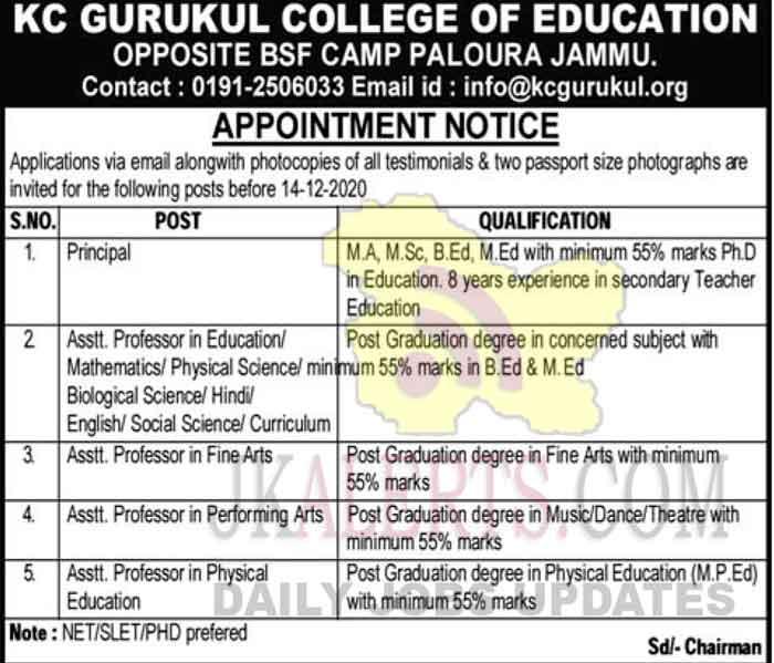 KC Gurukul College of Education Jammu Jobs