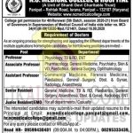 N.C. Medical College and Hospital Jobs Recruitment 2020.