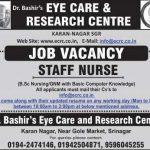 Eye Care & Research Centre Srinagar Jobs, Srinagar Jobs, kashmir Jobs, Staff Nurse Srinagar Jobs, Jobs in Srinagar