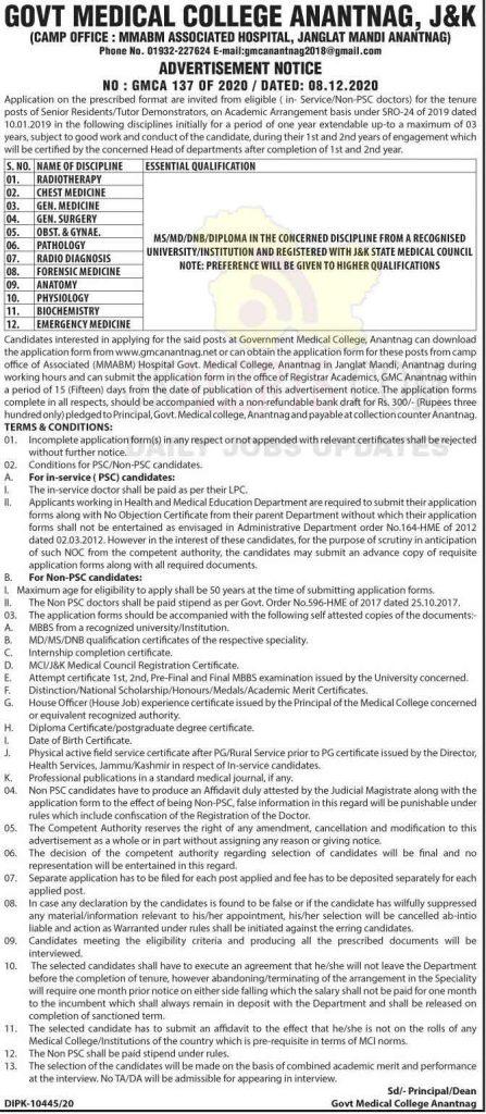 GMC Anantnag Jobs Recruitment 2020  Senior Residents/Tutor Demonstrators on Academic Arrangement basis.
