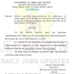 JKSSB re-notifies date of Commencement of online applications.