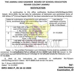 JKBOSE Extended Class 11th submission of admission cum permission forms.