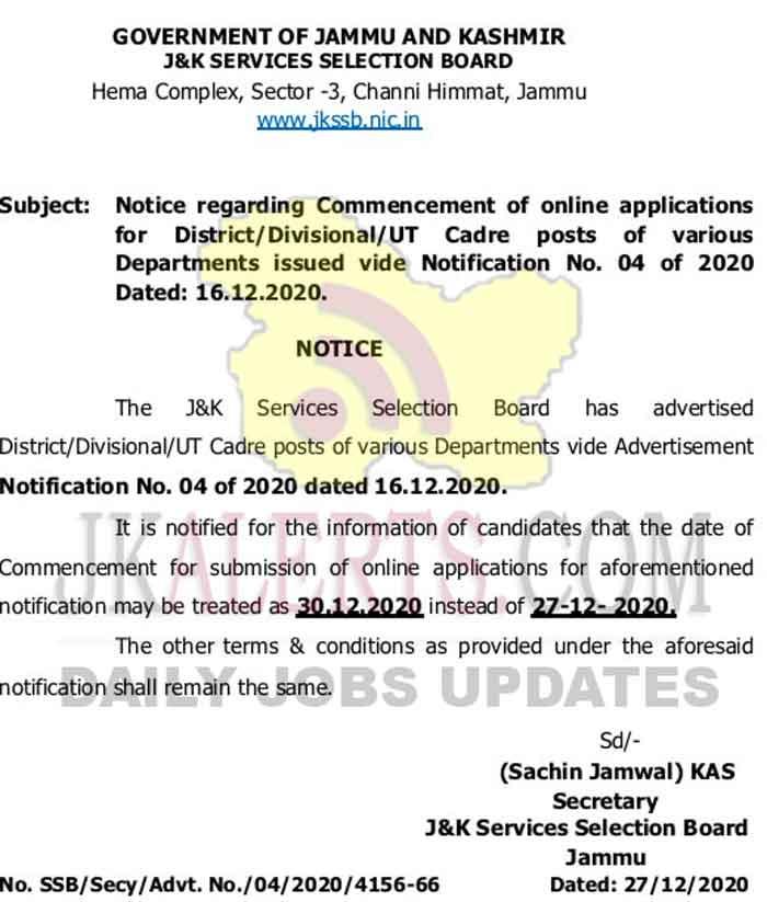 JKSSB changes online application starting date.