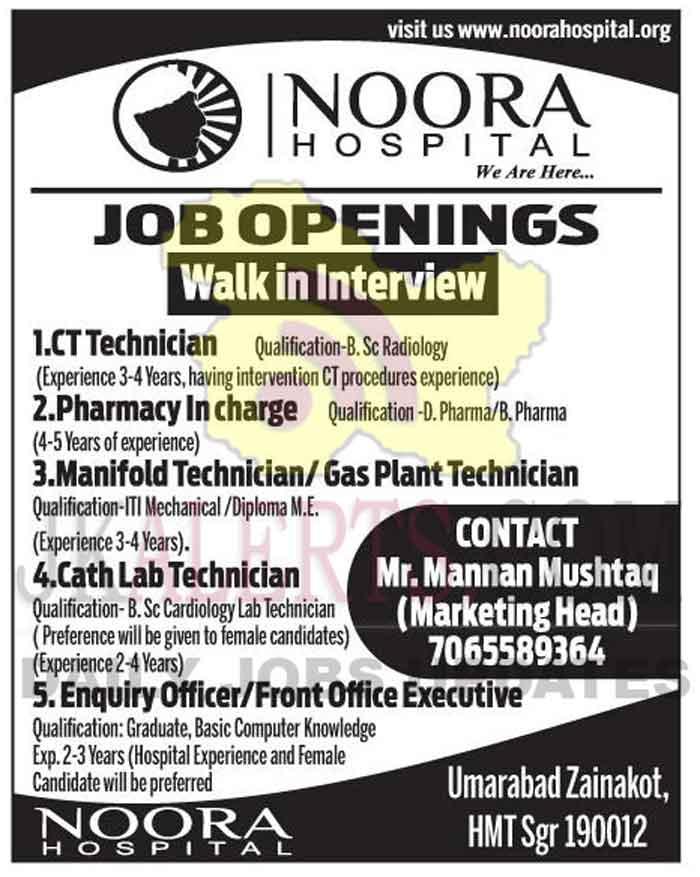 Noora Hospital Srinagar Kashmir Recruitment 2020.