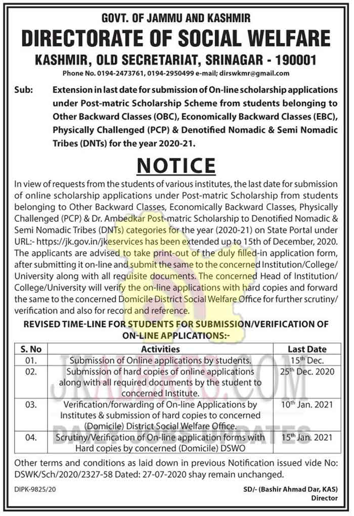 Directorate of Social Welfare Kashmir extended last date for Post-matric Scholarship.