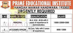 Principal, Accounts officer Jobs in Kashmir.