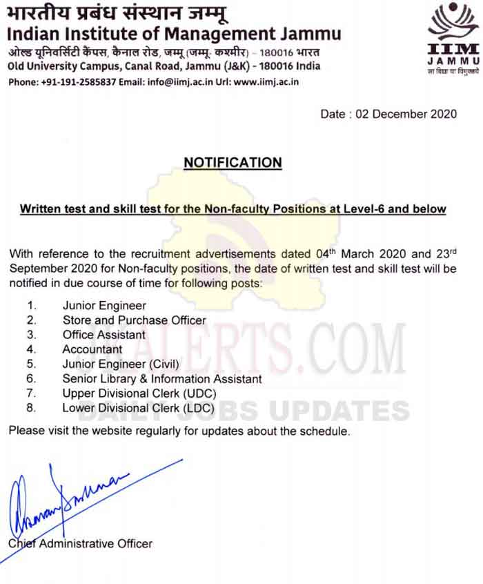 IIM Jammu written test and skill test for the Non-faculty Positions.