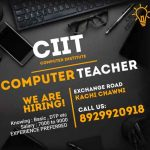 Computer Teacher Jobs in Jammu.