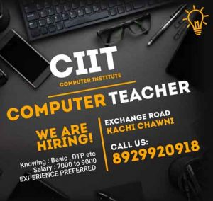 Computer Teacher Jobs in Jammu.
