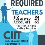 Teacher Jobs in CIIT Jammu.