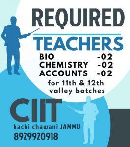 Teacher Jobs in CIIT Jammu.