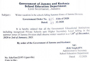 Winter Vacations in schools of Summer Zones Jammu Division.