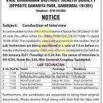 DHS Ganderbal Lab Technician interview schedule.