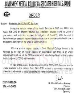 GMC Jammu Restarted OPD Services.