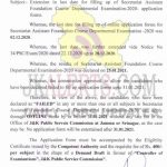 JKPSC Extension last date for Foundation Course Departmental Examination 2020.