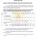 JKPSC Combined Competitive (Preliminary) Exam 2021.