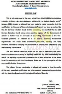 JKSSB Clarification on Accounts Assistants Qualification, Syllabus.