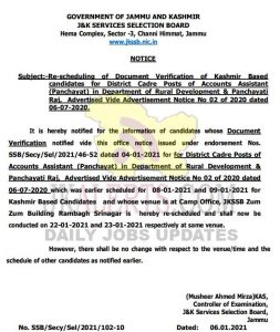 JKSSB Re-scheduling Document Verification for Accounts Assistant (Panchayat) posts.