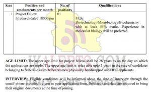 Jammu University Jobs Recruitment 2021.