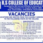 R. S College of Education Kathua Jobs Recruitment 2021.