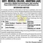 GMC Anantnag Interview Schedule.