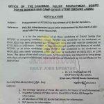 J&K Police Postponed PET/PST for recruitment of 02 Border Battalions.