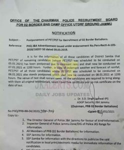 J&K Police Postponed PET/PST for recruitment of 02 Border Battalions.
