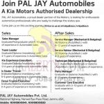 Pal Jay Automobiles Kia Motors Jobs Recruitment 2021.