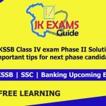 JKSSB Class IV exam question paper 28 Feb 2021. JKSSB Edit option for candidates applied online for various posts. Kashmir Box Jobs Recruitment 2021. JKSSB written test schedule PM Package posts. JKSSB Class IV Exam special arrangement for snow stranded candidates.