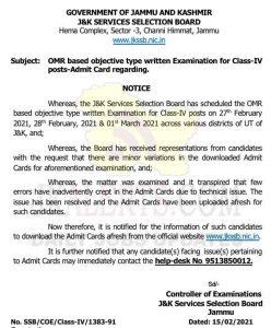 JKSSB Class ivth exam latest update.