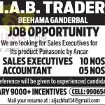 N.A.B Traders Ganderbal Jobs Recruitment 2021.