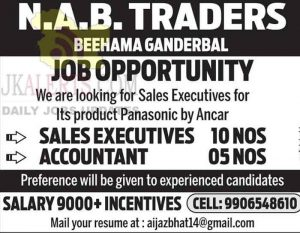 N.A.B Traders Ganderbal Jobs Recruitment 2021.