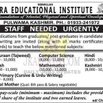 Jobs in Zikra Educational Institute Pulwama.