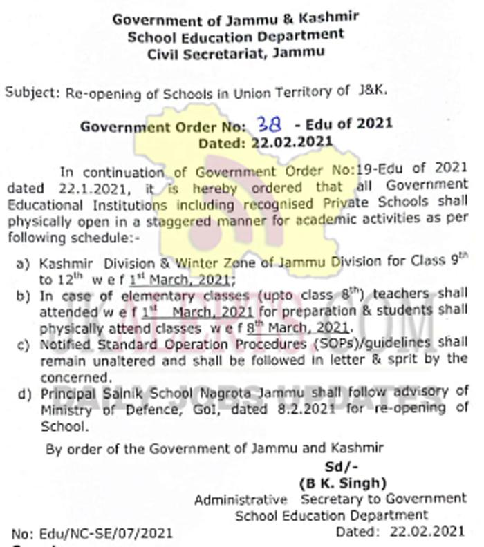 J&K Re-opening of Schools notification.