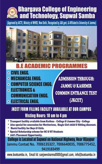 BCET Jammu Admission 2021