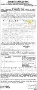 GMC Kathua jobs recruitment 2021.