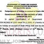 J&K Govt Shab-i-Miraj holiday shifted 12th March.